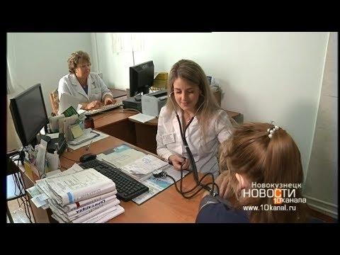 Как привлекают молодых врачей в больницы Новокузнецка?