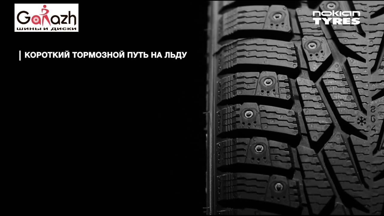 Грузовой шиномонтаж в Минске (Боровляны) +375 33 630 43 50 - YouTube