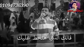 حالات واتس نبطشي مصر 🇪🇬