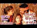Comedy video || मरद हामार बच्चा बा || Marad hamar bacha ba || Vivek Shrivastava & Shivani Singh Mp3