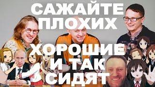 ЖИЗНЬ ЗА ПРЕДЕЛАМИ МЕДИАЗОНЫ | Сергей Смирнов