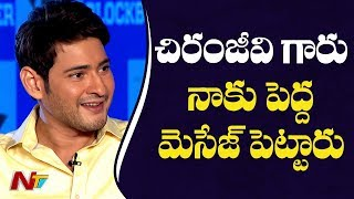 Mahesh Babu About Chiranjeevi Response on Maharshi Movie | Maharshi Team Interview | NTV