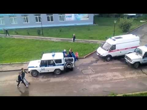 знакомства в г.березовском кемеровской области парни 18-20