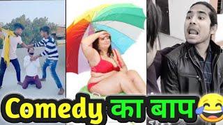 Zili Funny Video😂 | Zili comedy Video | Funny Videos |Tiktok Comedy Videos |Moz,takatak,Josh,funny 4