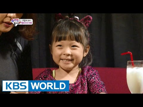 The Return of Superman | 슈퍼맨이 돌아왔다 - Ep.107 (2015.12.13)