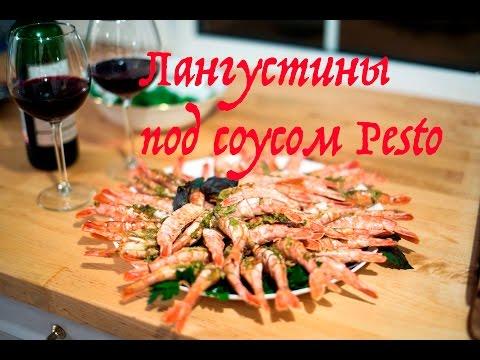 Разные основные блюда - кулинарные рецепты. Миллион Меню
