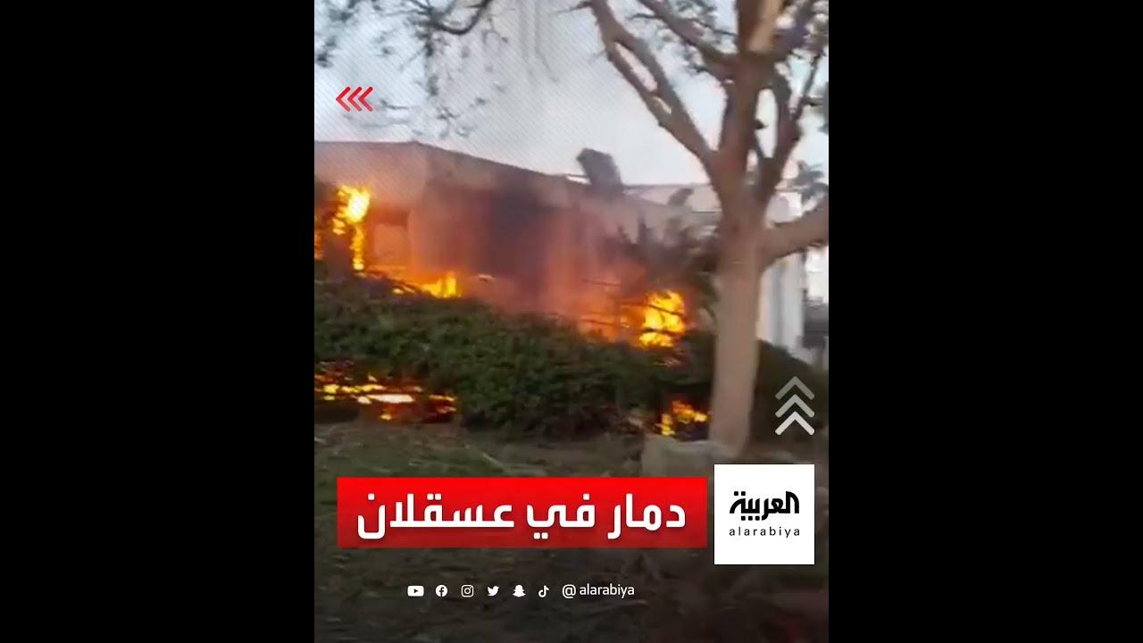 سقوط صاروخ على منزل في عسقلان يقتل إسرائيليا ويصيب ثلاثة آخرين  - نشر قبل 3 ساعة