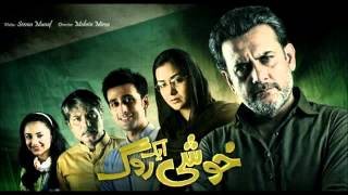 Khushi Aik Roag Full Title Song - ARY Digital Drama  By Sherii
