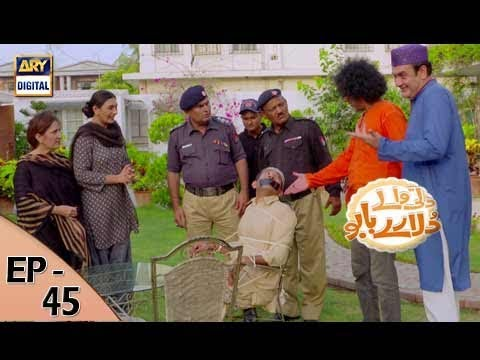 Dilli Walay Dularay Babu -  Ep 45 - 29th July 2017 - ARY Digital Drama