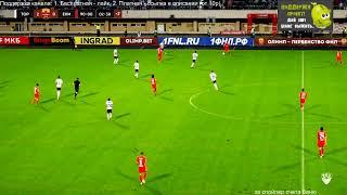 ЧЕРТАНОВО   ТОМЬ FC Сhertanovo   FC Tom. Прямая трансляция. ФНЛ. 10 тур