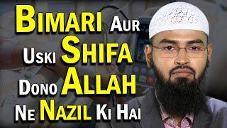 Bimari Aur Uski Shifa Dono Allah Ne Nazil Ki Hai By Adv. Faiz Syed