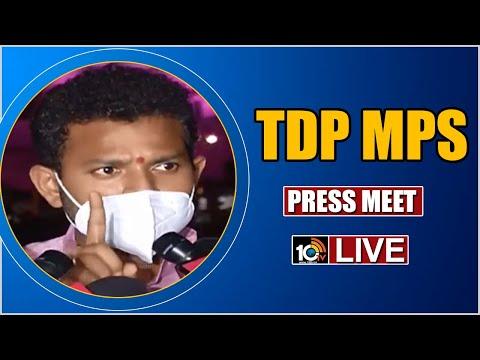 TDP MPs Press Meet LIVE From Delhi | 10TV News