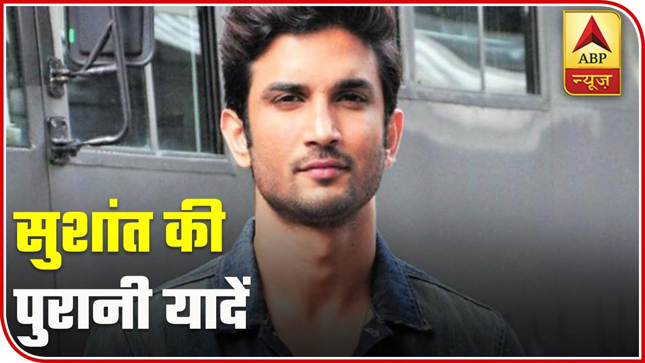 Sushant Singh Rajput, His Mesmerising Smile And Few Beautiful Memories | ABP News
