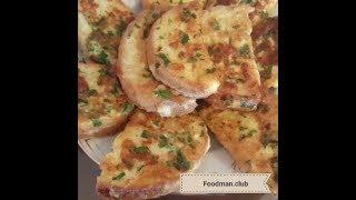 Гренки с сыром и зеленью