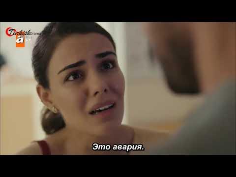 Никто не знает \ Kimse Bilmez 8 серия русские субтитры HD 720