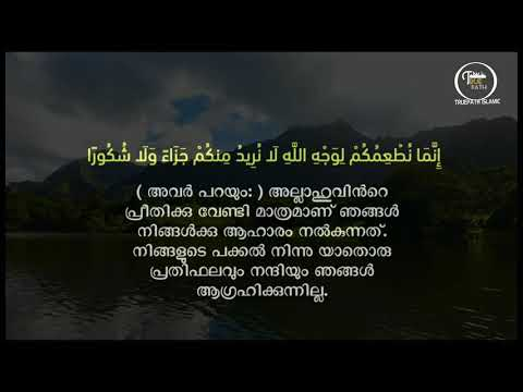 Malayalam in friendship 2021 quotes font ❣️ and best dating Emoji