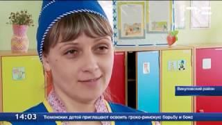 Более 200 женщин-декретниц получили дополнительное профобразование