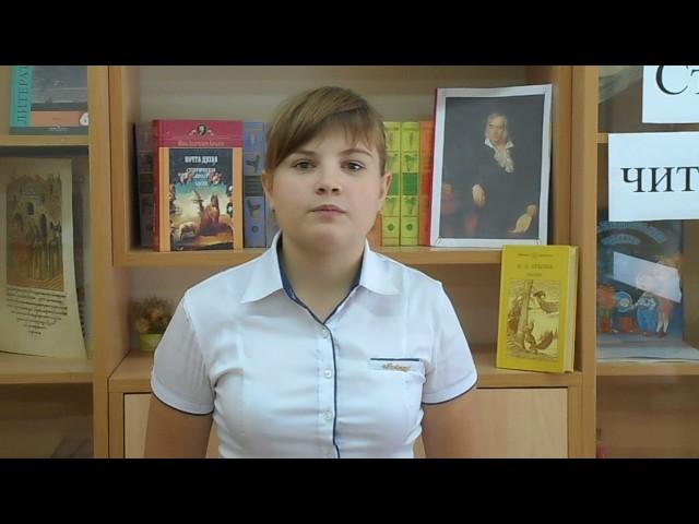 Изображение предпросмотра прочтения – ТатьянаКургузова читает произведение «Осёл и Соловей» И.А.Крылова