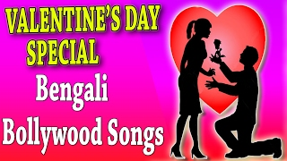 Valentine'S Day Special (Bengali) Bollywood Songs (Audio Jukebox) | Khushbu Jaijn,Aman Trikha