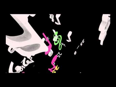 Mary J Blige - 25/8 [DaBone DaDJ Extended ReMix]