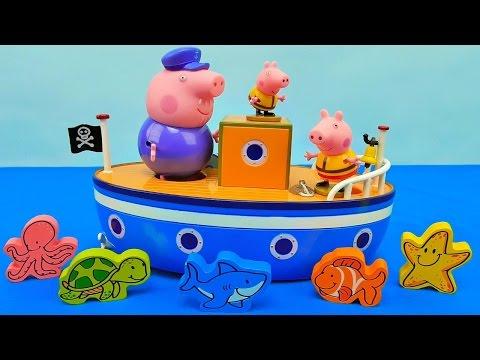 Свинка Пеппа - Peppa Pig собирает клоуна-пирамидку. Развивающий мультфильм с игрушками