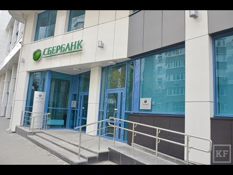 Сбербанк массово закрывает свои отделения по всей России