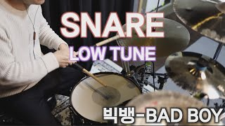 빅뱅(bigbang)/badboy/필인하고싶지만 참아야한다/drumcover/lowtune/snare