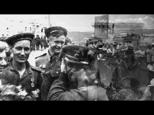 Освобождение Севастополя – Песни военных лет – Лучшие фото