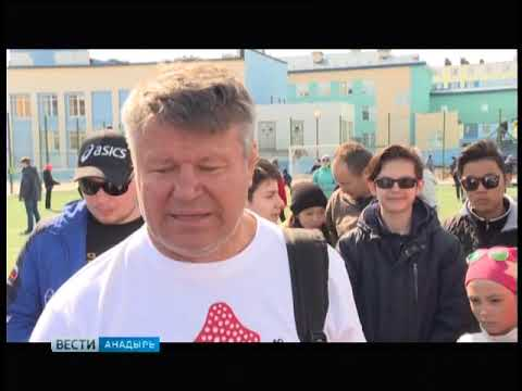 Легендарный боец и известный актер Олег Тактаров посетил Чукотку