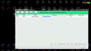 How To Flash HUAWEI Y336-U02 With Upgradedownload