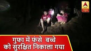 थाईलैंड: गुफा में फंसे एक और बच्चे को सुरक्षित निकाला गया, 16 दिन से फंसे हैं बच्चे   ABP News Hindi