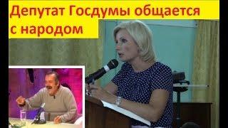 Депутат госдумы Баталина врёт и не краснеет, а испанец ржёт над ней...