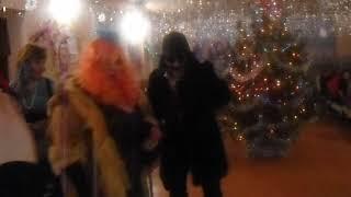 """Новогодний огонек в Раздольненском ДК. """" Выход Лисы Алисы и Кота Базилио"""" ."""