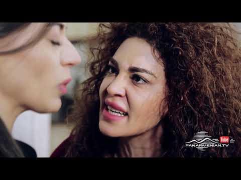 Սիրուն Սոնա, Սերիա 75 / Beautiful Sona / Sirun Sona