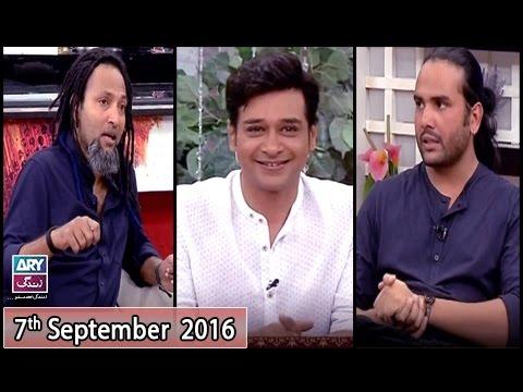 Salam Zindagi - Guest: ( Fuzon Band ) Khurram, Immi & Shalum - 7th September 2016