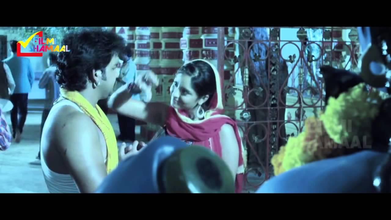 Download Bazigar bhojpuri movie song
