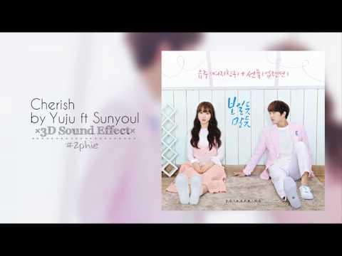 [R] CHERISH(보일 듯 말 듯) - YUJU (GFRIEND) (여자친구 유주) & SUNYOUL (UP10TION) (업텐션선율) (3D USE HEADPHONES)