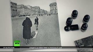 Страшные страницы истории — Великая Отечественная война