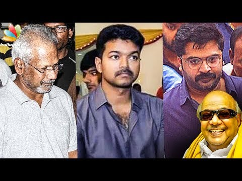 Celebs Who didn't Attend Kalaignar Funeral | Karunanidhi Death | Vijay, Simbu thumbnail