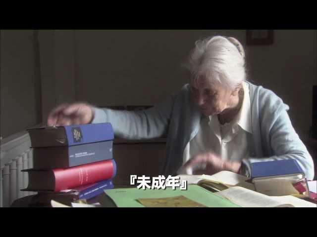 映画『ドストエフスキーと愛に生きる』予告編