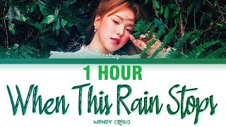 [1 HOUR] WENDY When This Rain Stops Lyrics (웬디 When This Rain Stops 가사) [Color Coded Lyrics]