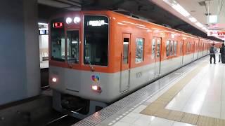 阪神8000系特急 山陽電気鉄道板宿駅発車 Hanshin 8000 series EMU