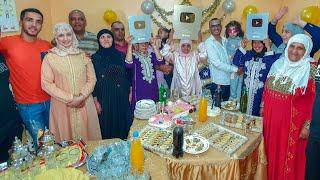 عائلة لالة حادة تحتفل بالدرع الذهبي و المليون مشترك