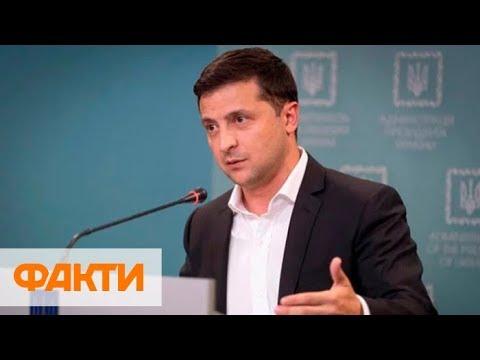 Зеленский предлагает рассмотреть присоединение Украины к расширенной программе НАТО