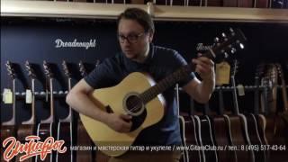 Чем отличается акустическая гитара от классической.