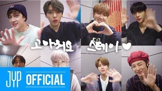 """Stray Kids 'District 9 : Unlock' in SEOUL """"Special Thanks To"""" Video"""