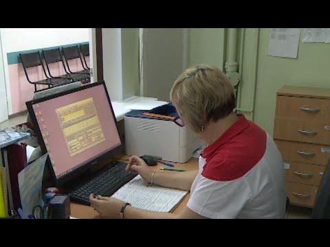 Без очередей: поликлиника Сургутского района перешла на электронный документооборот