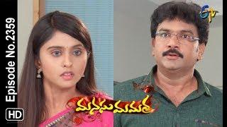 Manasu Mamata | 13th August 2018 | Full Episode No 2359 | ETV Telugu