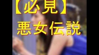 フジテレビ 10月2日(金)放送 金曜プレミアム スペシャルドラマ 『私と...