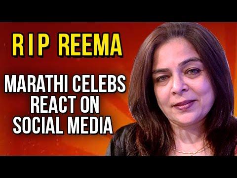 Marathi Celebs React On Social Media | RIP Reema Lagoo | Amruta Khanvilkar, Mukta Barve & More